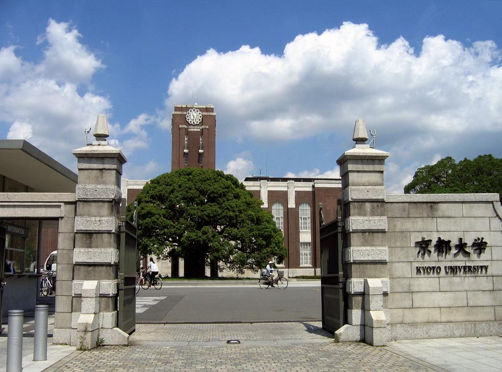 京都大学医学部 - 国立医学部受験情報